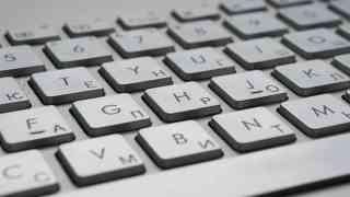 Counter terror bill 'threat to press freedom'